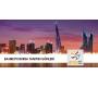 Bahreyn Bursa Tanıtım Günleri